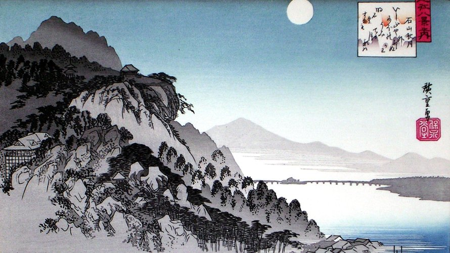 Hiroshige_037
